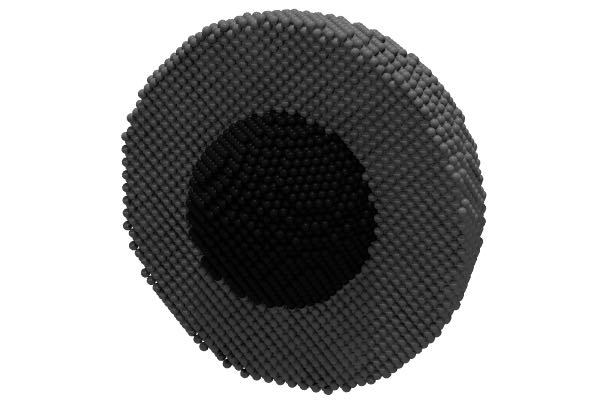 Image of core shell nanoparticle